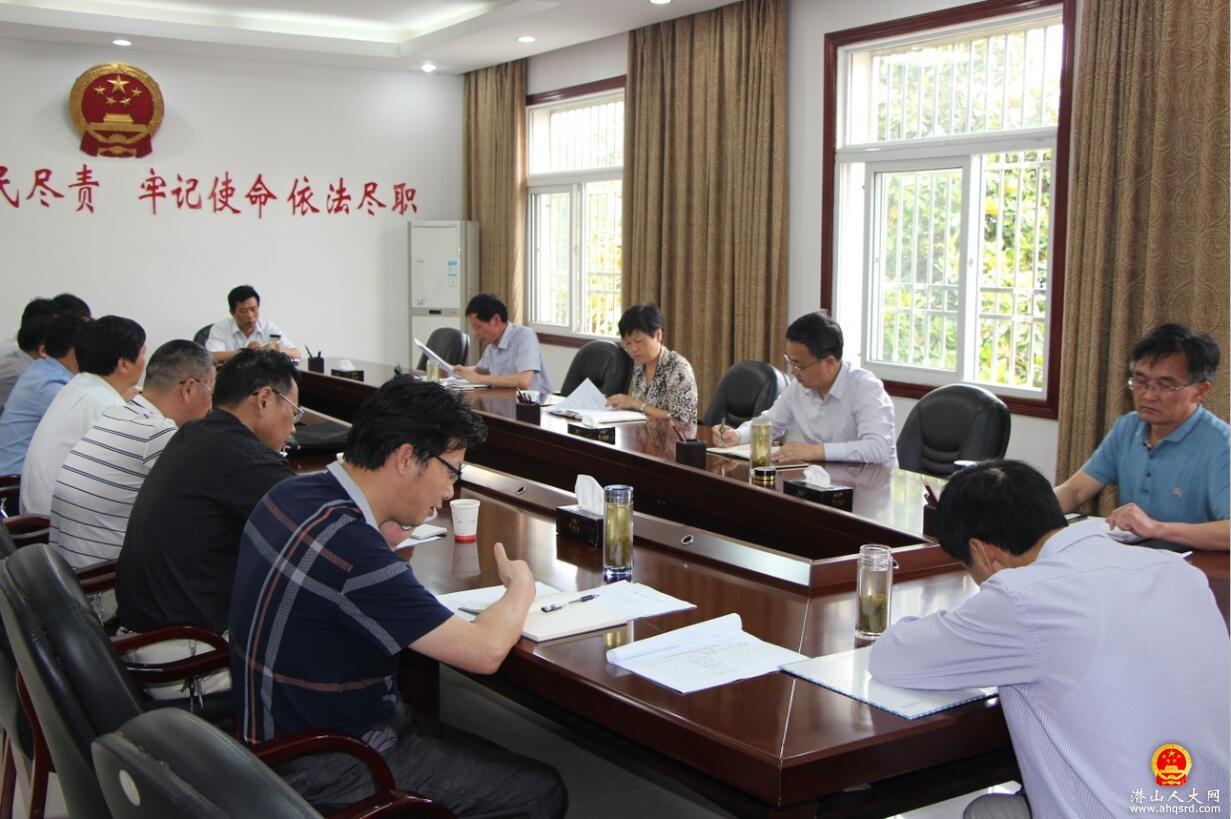 县直第三招商组召开招商引资工作推进会