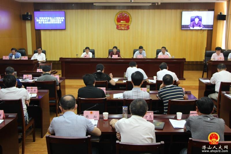 县十六届人大常委会举行第十一次会议