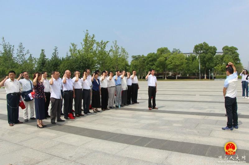 县人大办公室支部组织开展主题党日活动