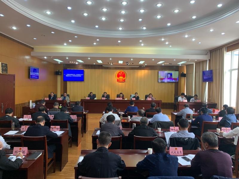 市十六届人大常委会举行第二十八次会议